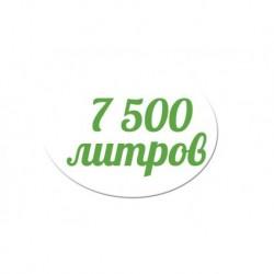 Система Rostok 7 500 л